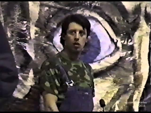 Король и Шут: Приготовления перед концертом в МДМ 3.12.1999