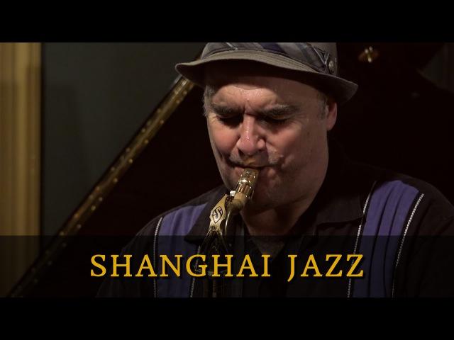 Harlem Nocturne by Earle Hagen and Dick Rogers - Jerry Vivino Quartet at Shanghai Jazz (Madison, NJ)