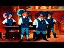 Три мушкетера. Полнометражный мультфильм