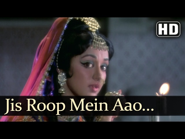 Jis Roop Mein Aao - Mujra - Hema Malini - Sanjeev Kumar - Dhoop Chhaon - Old Bollywood Songs
