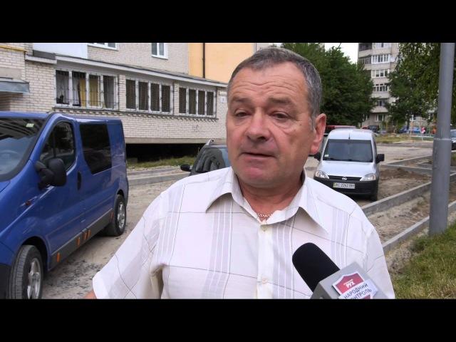 """Тротуар """"роздору» на вулиці Конякіна у Луцьку мають демонтувати і розширити"""