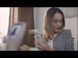 ТВ-ролик осень-зима 2016-16 #2 Чаепитие (RUS)