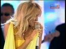 Виа Гра - День без тебя Новая Волна 2011