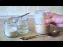 Как сделать закваску для бездрожжевого хлеба