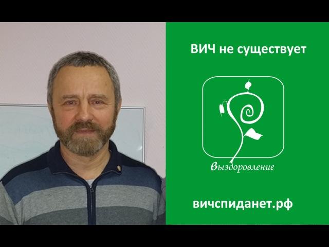 Сергей Данилов в Курске. Встреча 26.01.2015