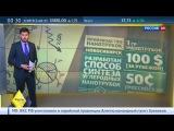 24.12.15 ФАКТЫ : Оно нам НАНО. О развитии нанотехнологий в России.