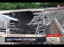 Донбасс в огне: киевские силовики обстреляли пригороды Донецка