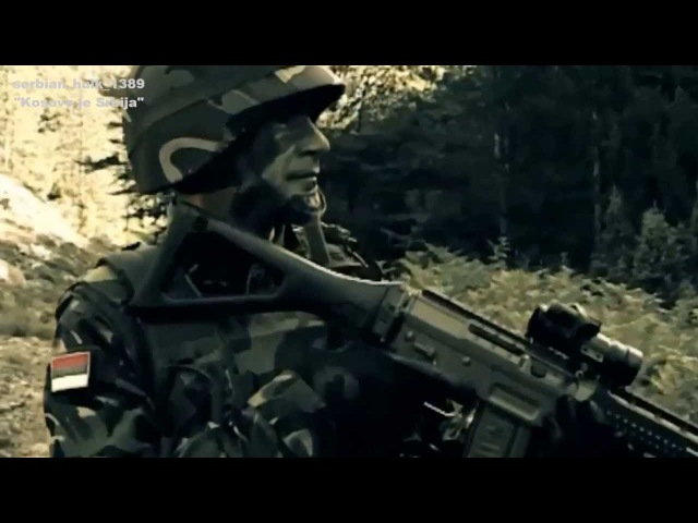 Serbian Special Forces - Dolazimo