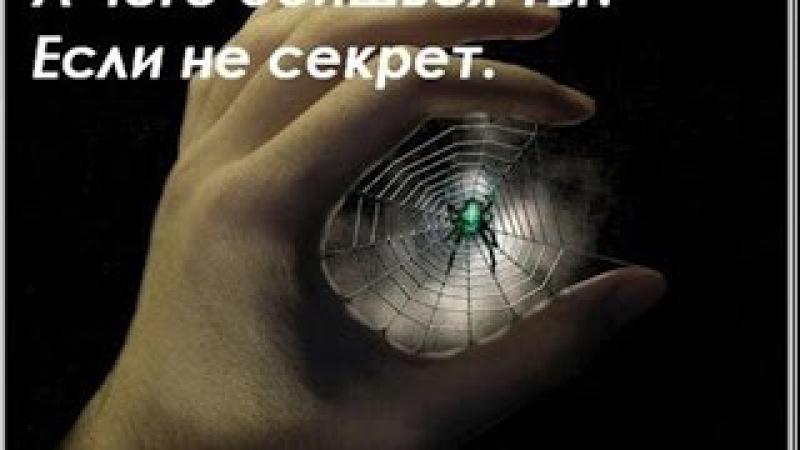 фильм тренинг по избавлению от панических атак и фобий, тревожности - психолог Левченко Юрий