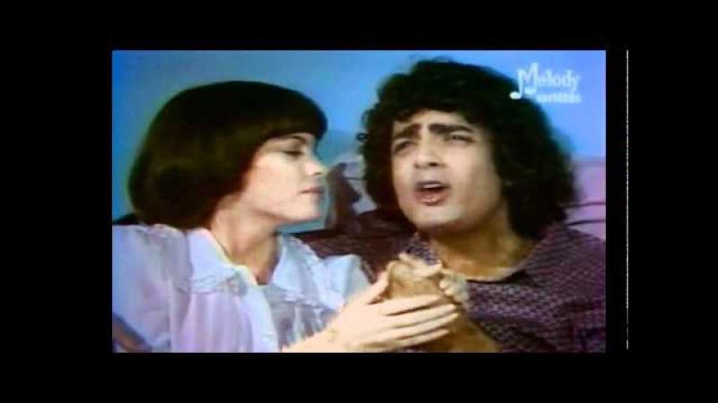 Enrico Macias et Mireille Mathieu - Le mariage