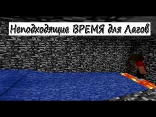Майнкрафт самые смешные приколы и троллинги Как затролить Друга в Minecraft