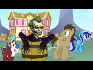 Джокер встречает Пони (The Joker meets My Little Pony) [Миёк и Риська] RUS