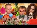 ВидеоОбзор - Гуру КЛИЗМЫ Наталья Смоляр