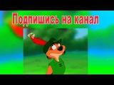 Тимон и Пумба 7 сезон серия 9 Тимон и Пумба