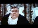 На Конкурс Семейки Фильм Три толстяка Мясо куском