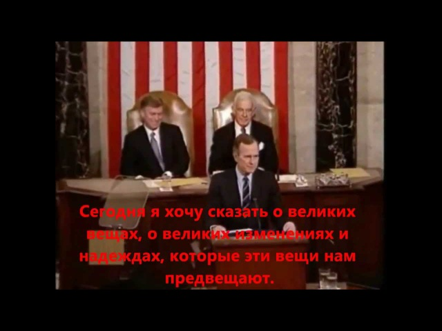 Последствия поражения в Холодной войне