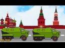 Мультик про военные машинки военная техника для малышей танк ракета грузовик 9 Мая