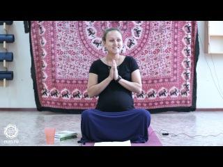 Алина терентьева йога для беременных 24