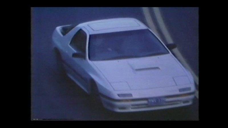 1985 MAZDA RX-7 Ad