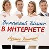 Интернет проект Бизнес-On-Line Екатеринбург
