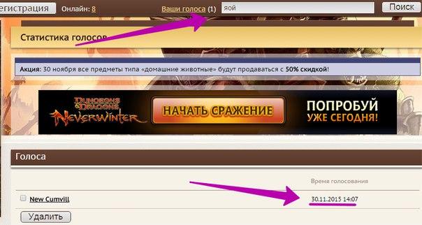 http://cs624119.vk.me/v624119045/30bbc/wLSAFTsAI9Y.jpg
