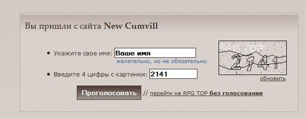http://cs624119.vk.me/v624119045/30bcc/eWD-6VsviaE.jpg