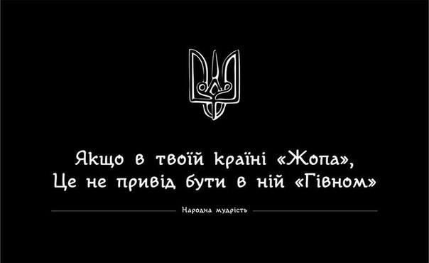 Драка со стрельбой произошла в одном из ресторанов Киева. Один из злоумышленников напал на полицейского - Цензор.НЕТ 1391
