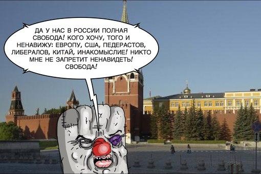 Украина пока не готова к полному переходу на страховую медицину, - глава Минздрава Квиташвили - Цензор.НЕТ 3719