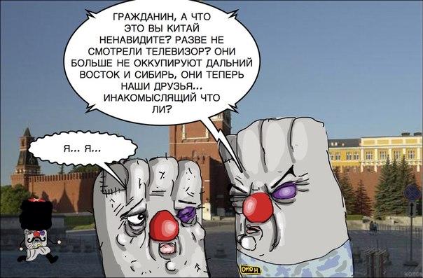 Украина пока не готова к полному переходу на страховую медицину, - глава Минздрава Квиташвили - Цензор.НЕТ 4065