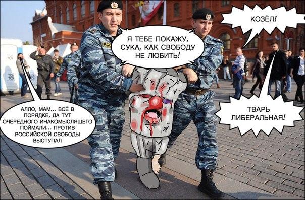 Украина пока не готова к полному переходу на страховую медицину, - глава Минздрава Квиташвили - Цензор.НЕТ 8572