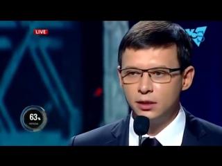 Украинский депутат в прямом эфире ОПУСТИЛ НА ВСЮ СТРАНУ Тимошенко и поддержал Ро