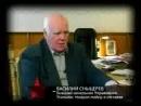 Последнее интервью с Вором в Законе - Васей Бриллиантом