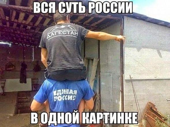 Нет повода отменять европейские санкции против России, - глава МИД Польши - Цензор.НЕТ 738