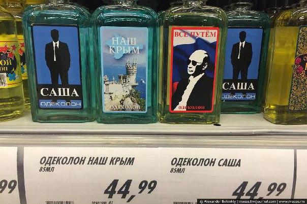 Нет повода отменять европейские санкции против России, - глава МИД Польши - Цензор.НЕТ 9872