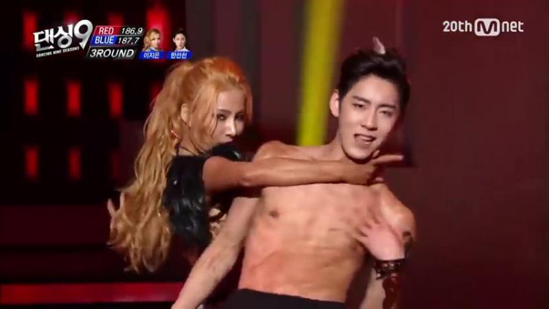 화제의 키스 퍼포먼스! 한선천과 이지은의 섹시하고 강렬한 무대 - 블루아이 댄싱9 시즌3 7화