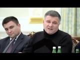 Скандальная перепалка Авакова с Саакашвили_ бросок стакана с водой!