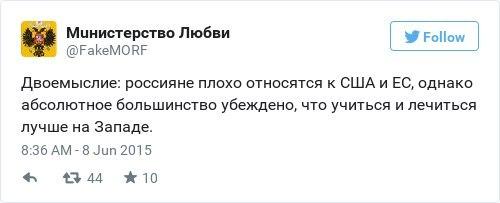 Большинство обстрелов боевиков зафиксировано в районе Донецка, - пресс-центр АТО - Цензор.НЕТ 4334