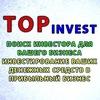 Top Invest Club | Инвесторы - Бизнесмены