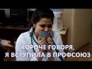 Визитка Молодой Профсоюзный Лидер ЦФО 2015 Балдаева Катерина