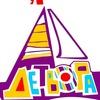ДеТвоРа - Центр детского творчества и развития