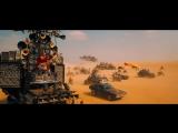 Безумный Макс : Дорога ярости - Огненная гитара [HD]