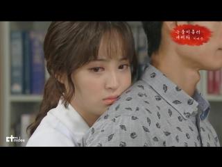 Lee Ye Joon - Tears Flowed Down (A Daughter Just Like You OST)