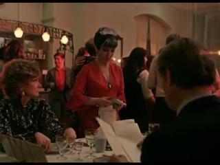 «Вокзал для двоих» (Мосфильм, 1982) — в ресторане: