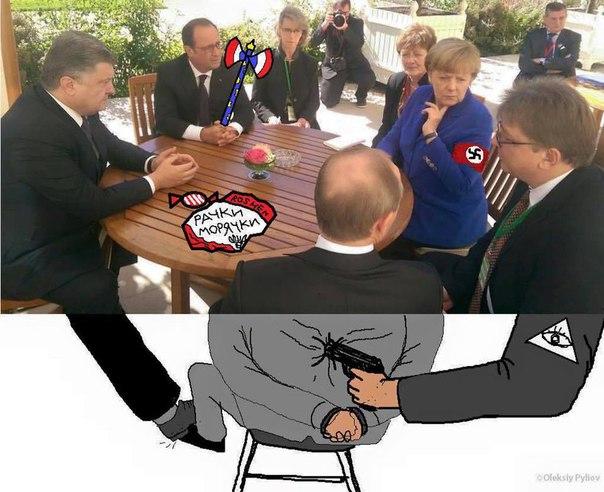 """""""Перемирие продолжается даже дольше, чем мы надеялись"""", - Меркель о встрече """"нормандской четверки"""" - Цензор.НЕТ 3066"""