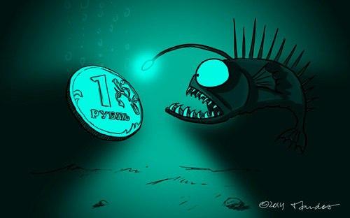 Российский рубль продолжает стремительное падение: доллар приблизился к 73 руб., евро достиг 80 руб. - Цензор.НЕТ 8219
