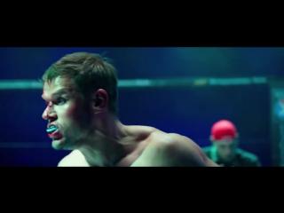 Воин - Трейлер (2015) - Фёдор Бондарчук, Сергей Бондарчук