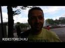 Видео отзыв о тест драйве Ridestore24 в парке Горького 29.08.12015 Андрей