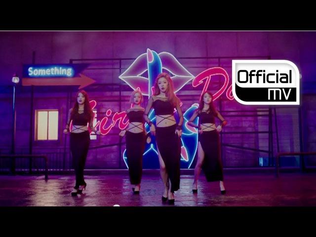 [MV] GIRLS DAY(걸스데이) _ Something (Dance ver.)