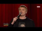 Stand Up: Слава Комиссаренко - О дружбе, девушках и фэйсконтроле