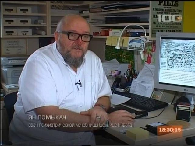 ☼ Властимил Первый. О тренере ФК Зенит Vlastimil Petržela
